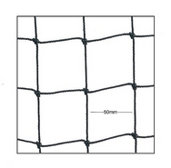 Bird Proof Netting - 50mm mesh size
